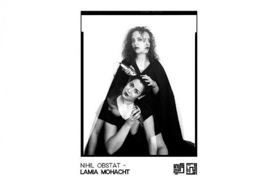 Lamia Mohacht: